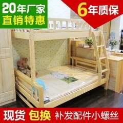 厂家批发实木双层子母床 儿童上下铺 男孩公主双人分体床可订做