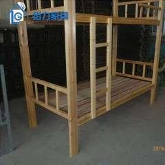 现货供应杉木实木简约双层学生公寓员工宿舍上下铺架子实木床