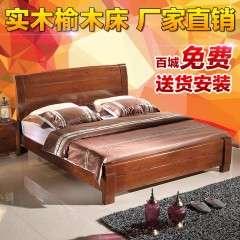榆木床现代中式实木床1.51.8米高箱储物双人床简约卧室家具5包