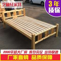厂家直销实木双人床  简约现代单层高箱松木床