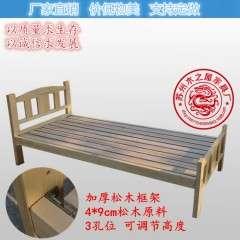 厂家直销松木单人床幼儿园木床儿童单人木床出租房公寓床定制订做