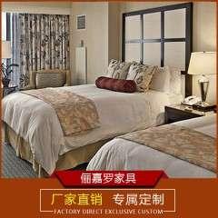 实木简约酒店卧房双人床定制 1.5米1.8米简约实木婚床厂家直销