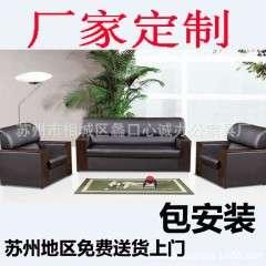 组合沙发 办公室接待沙发现代客厅家具高档进口头层牛皮沙发