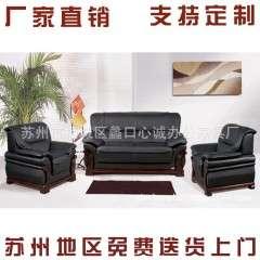现代简约办公沙发茶几组合真皮商务办公室接待会客沙发 厂家直销