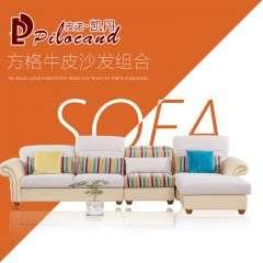 简约现代真皮沙发头层牛皮客厅皮沙发组合L转角皮艺沙发家具