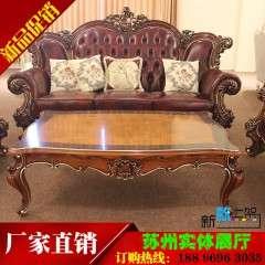 美式牛皮沙发高档别墅客厅真皮沙发样板房沙发组合橡木雕花柚木色