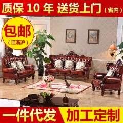 欧都铭居欧11真皮沙发组合 高端别墅欧式家具转角沙发
