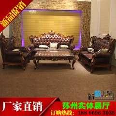 美式沙发别墅客厅真皮沙发高档手工雕刻沙发橡木售楼处沙发批发