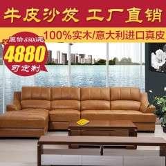 特价直销皮沙发 客厅转角沙发 头层牛皮沙发 工厂批发真皮沙发