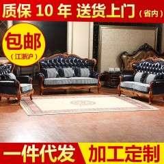 欧都铭居美式17 贵妃组合沙发 简约客厅真皮沙发 别墅客厅家具