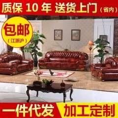 欧都铭居982真皮沙发客厅 头等舱小户型沙发 新款咖啡厅沙发