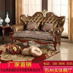 美式真皮沙发 客厅组合沙发酒店家具KTV现货家具批发洽谈沙发