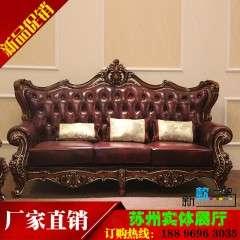 美式沙发组合别墅客厅沙发柚木色橡木雕花沙发高档真皮沙发家具