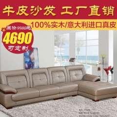 特价休闲真皮沙发 懒人沙发 客厅办公沙发组合 工厂直销可定制