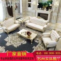 欧式真皮沙发 客厅组合皮艺沙发酒店家具KTV影楼售楼处洽谈沙发