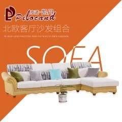 北欧客厅家具沙发组合大小户型可拆洗转角贵妃布艺沙发