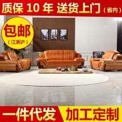 欧都铭居983真皮组合沙发 高档真皮沙发批发 真皮沙发客厅