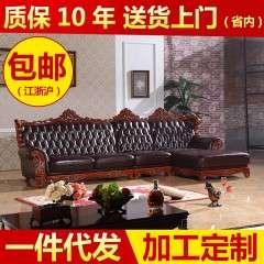 欧都铭居OD02小户型沙发 古典真皮沙发客厅 创意贵妃沙发