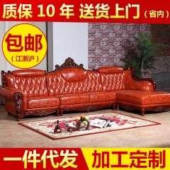 欧都铭居OD05真皮转角沙发 高档真皮组合沙发 新款欧美家具