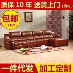 欧都铭居OD-03真皮沙发客厅 别墅家具头层牛皮头等舱小户型沙发