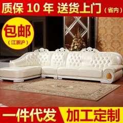 欧式真皮沙发 大款厚皮沙发 客厅休闲贵妃沙发可定制 简欧转角
