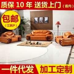 欧都铭居1061欧美组合家具 现代真皮沙发批发 小户型沙发客厅