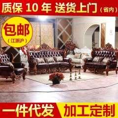 欧都铭居616欧式真皮办公沙发 大小户型沙发组合包邮沙发定制