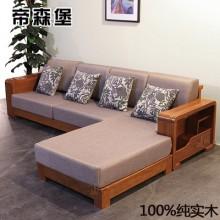 帝森堡 全实木沙发客厅沙发组合 转角贵妃沙发 中式榆木沙发