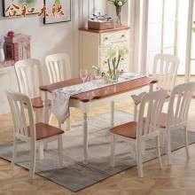 【合和木缘】地中海全实木松木餐桌GY-SJ620