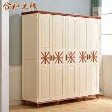 【合和木缘】全实木地中海松木家具衣柜 GY-SD502