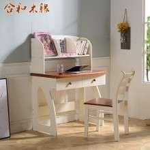 【合和木缘】地中海全实木书桌书架电脑桌 GY-SG601