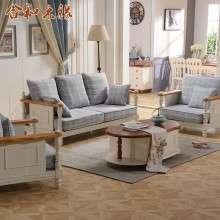【合和木缘】地中海全松木家具沙发组合GY-SW301