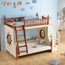 【合和木缘】地中海全松木家具子母床上下床GY-SA203