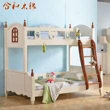 【合和木缘】地中海全松木家具子母床上下床GY-SA202