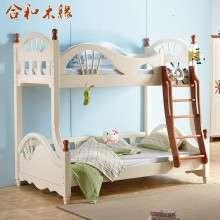 【合和木缘】地中海全松木家具子母床上下床GY-SA201
