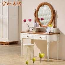 【合和木缘】地中海全松木家具梳妆台GY-SC351