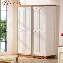 【合和木缘】全实木地中海松木家具移门衣柜GY-SD513