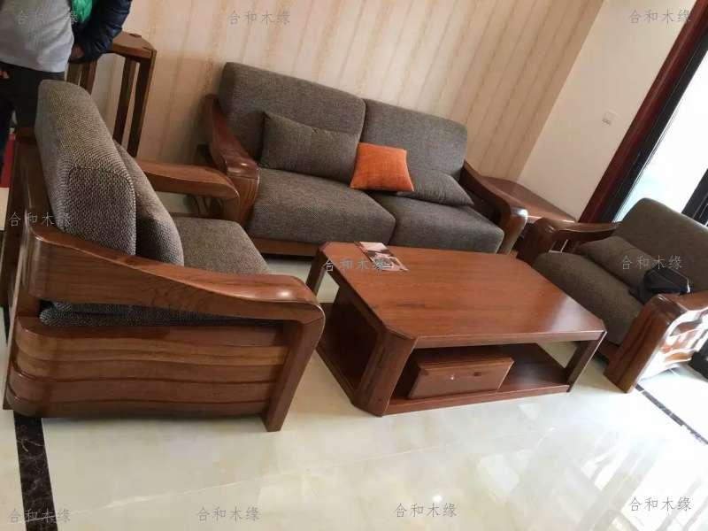 【合和木缘】家具简约现代客厅利发国际胡桃木GY-C7552利发国际组合3+2+1