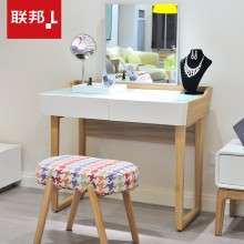 联邦家具北欧现代简约实木梳妆台桌镜凳组合卧室影楼化妆台子女孩