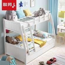联邦家具儿童床1.2米上下高低子母床多功能组合双层男孩女孩实木