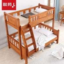 联邦家具儿童床上下二层城堡学生宿舍多功能组合成人高架床铺实木