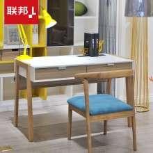 联邦家具简约现代北欧实木书桌办公书法书画学习书台家用写字桌子