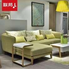联邦家具简约现代布艺沙发客厅转角L型整装布衣沙发组合休闲经济