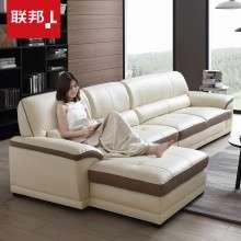 联邦家具客厅简约高档现代头层牛皮真皮沙发组合大小户型客厅转角