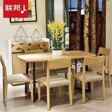 联邦家具日式实木餐桌椅餐厅一桌四椅组合简易时尚家用西餐吃饭桌