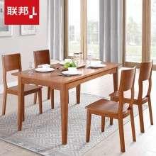 联邦家具现代中式实木餐桌椅组合餐厅小户型长方形歺桌子多功能