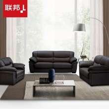 联邦家私简约现代皮艺沙发客厅U型真皮黑色小户型皮沙发123组合