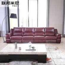 联邦米尼 美式沙发客厅转角皮艺功能懒人沙发贵妃组合套装GN099