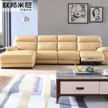 联邦米尼 现代简约沙发客厅转角皮艺功能懒人沙发贵妃组合GN109