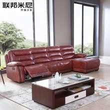 联邦米尼 现代中式沙发客厅转角皮艺功能懒人沙发贵妃组合GN118